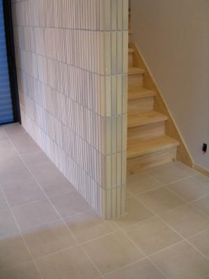 Miura stairs