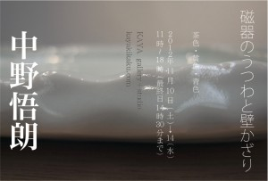 12鎌倉_写真面 のコピー